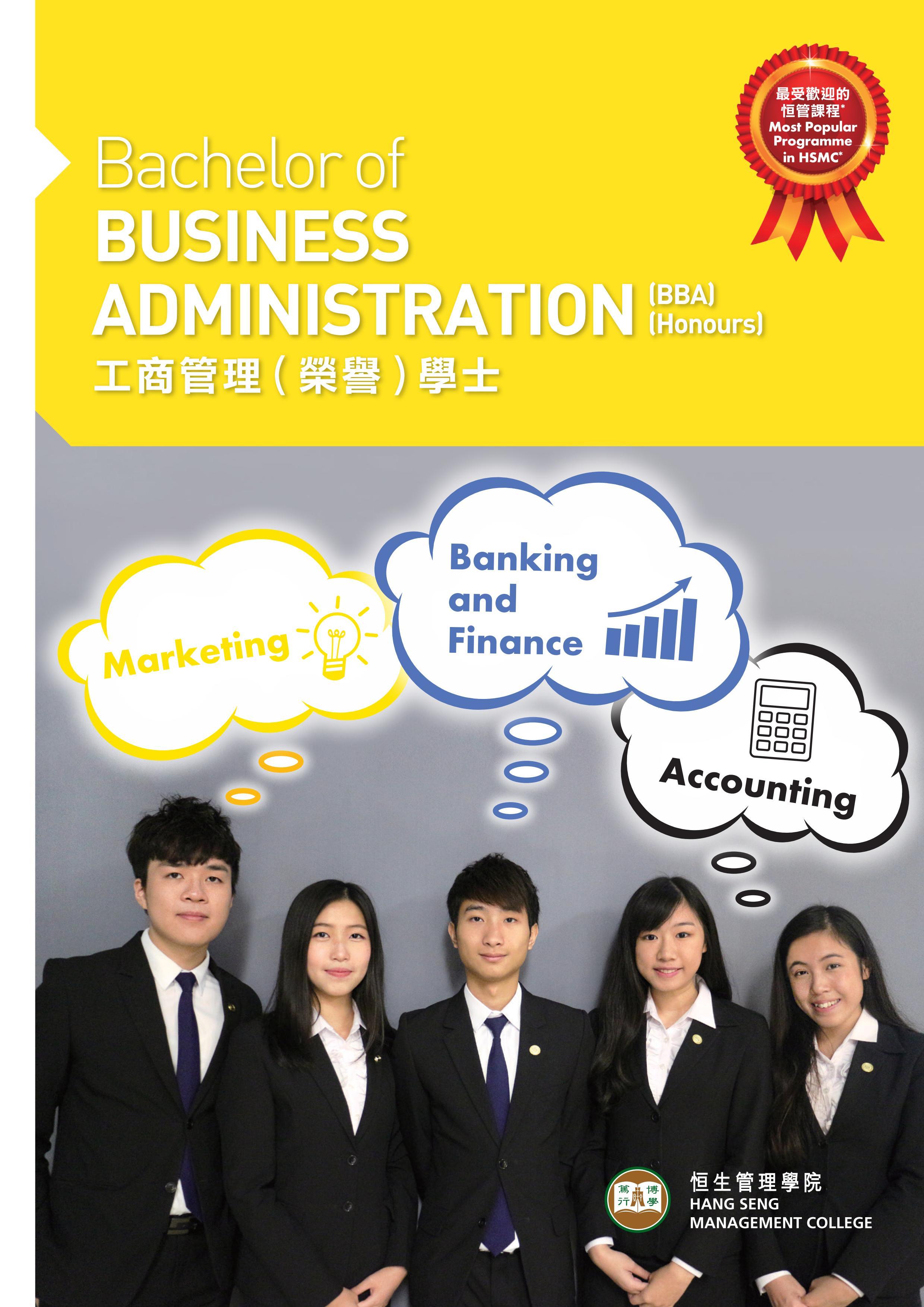 BBA Programme Pamphlet