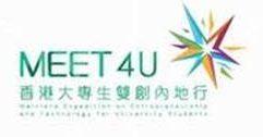 Entrepreneurship Activities | » The Hang Seng University of Hong Kong