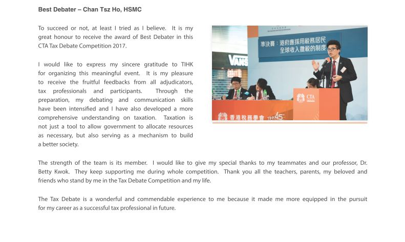Tax Debate Competition_2