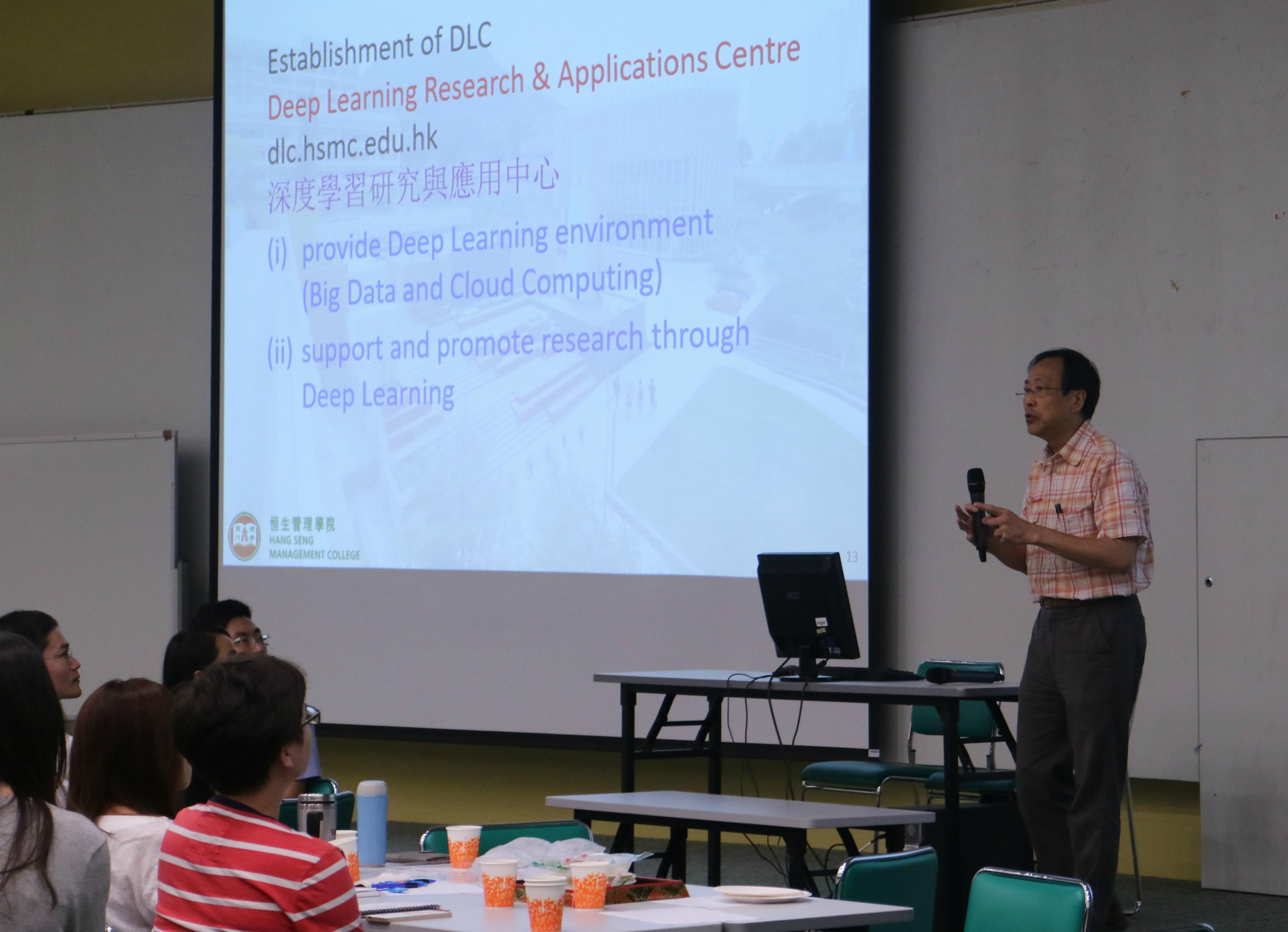 Prof. Francis Chin's sharing 錢玉麟教授之分享