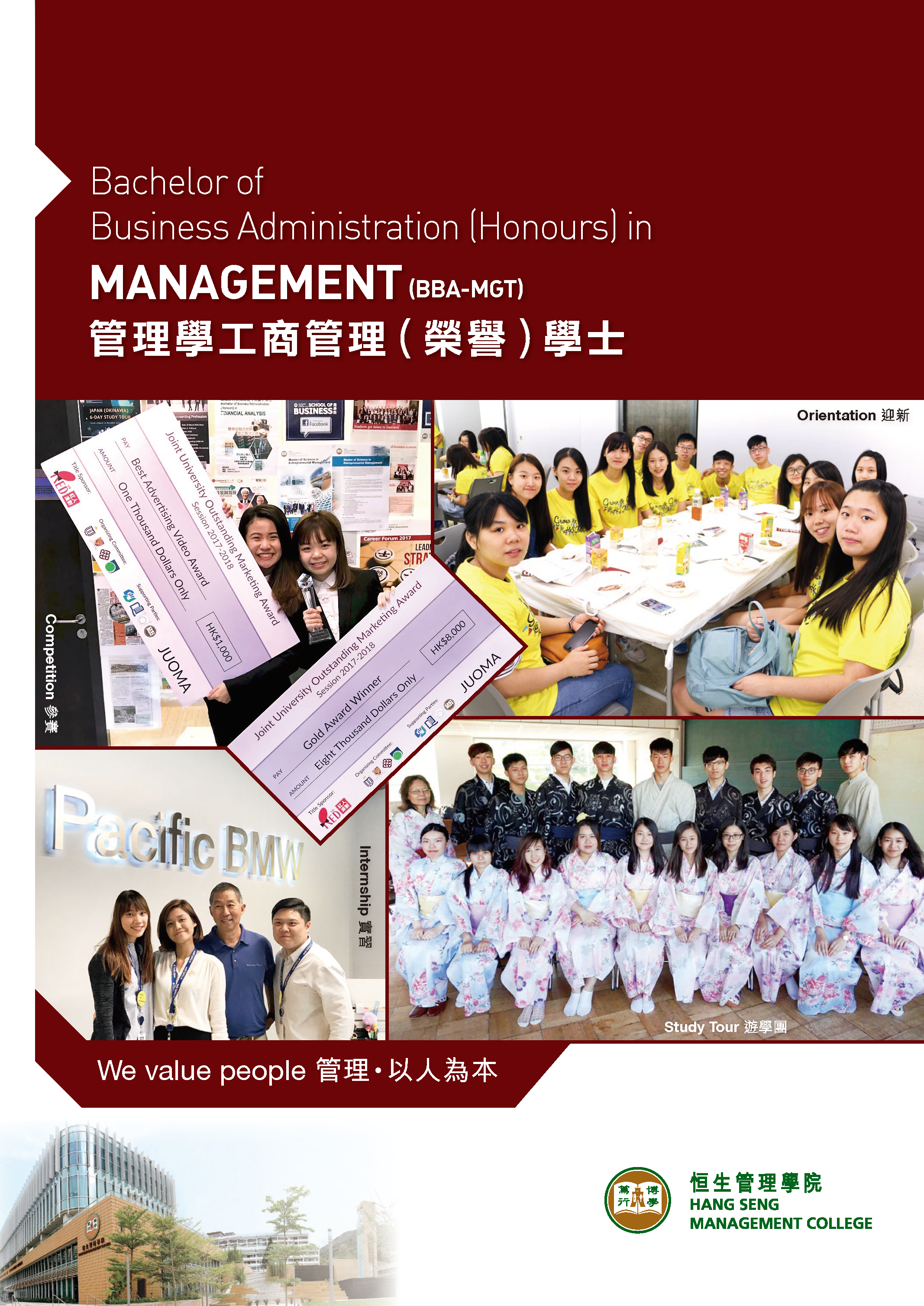 BBA-MGT_Apr-2018_Cover