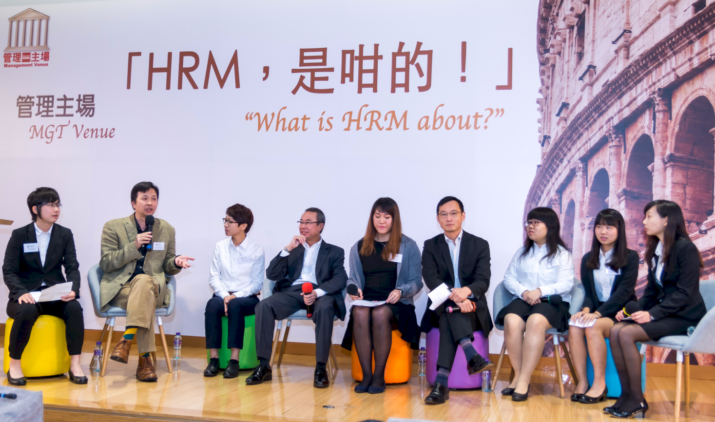 MGT Venue - What is HRM about