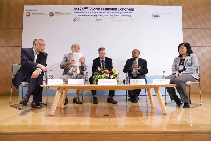 business_education_panel