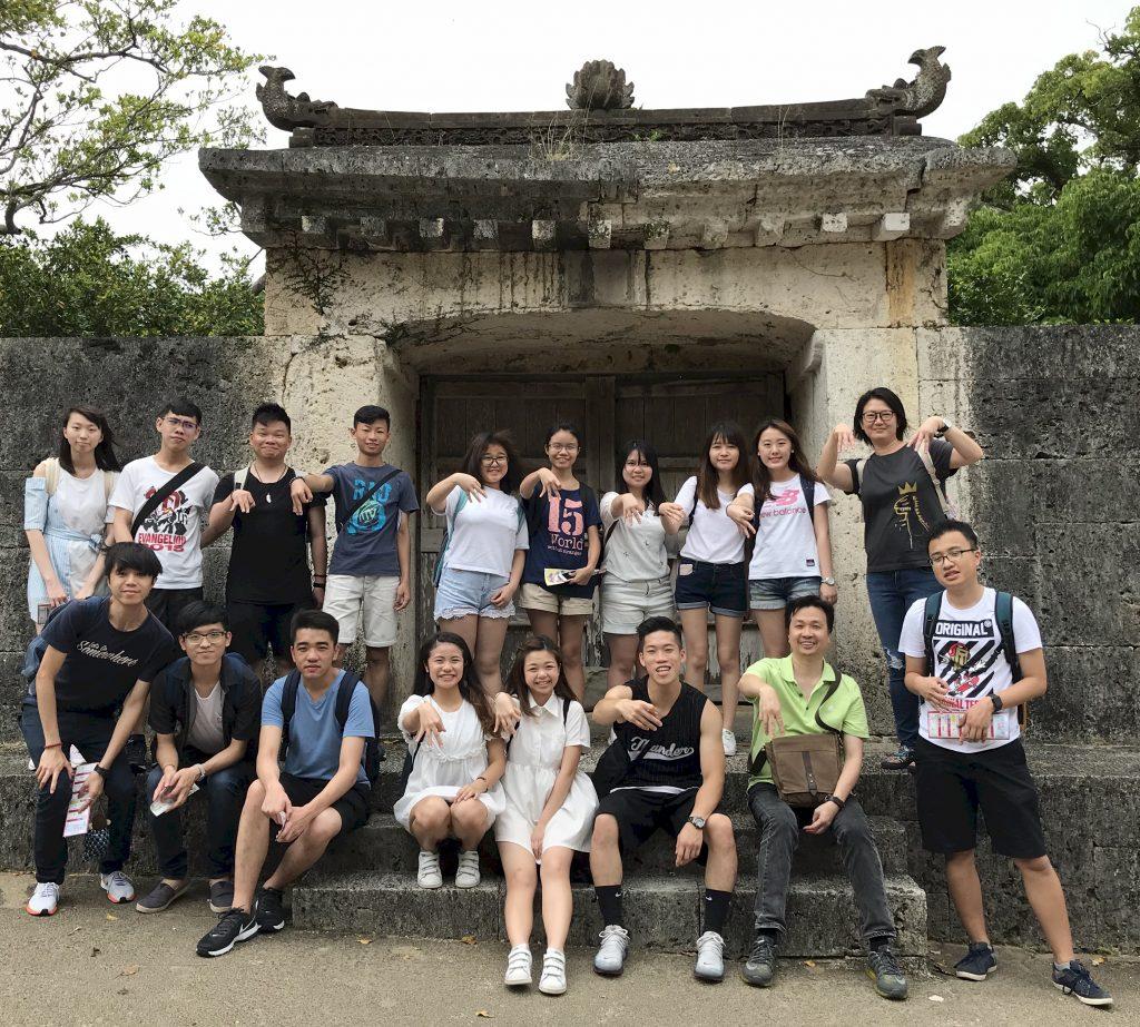11_Visit