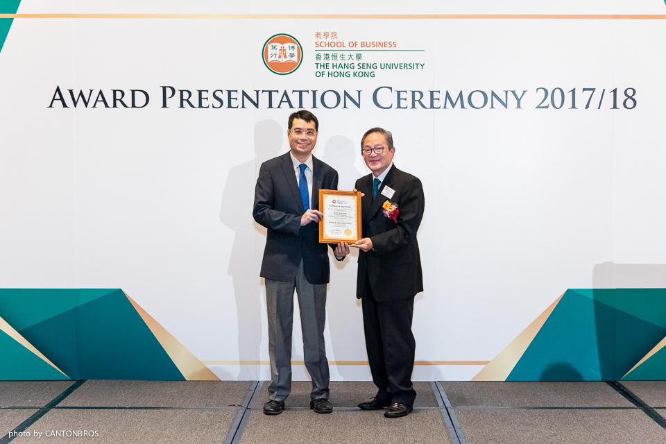 Dr David Chui, Head of Department of Economics and Finance (right), presented the award to Dr Siu Yam Wing.