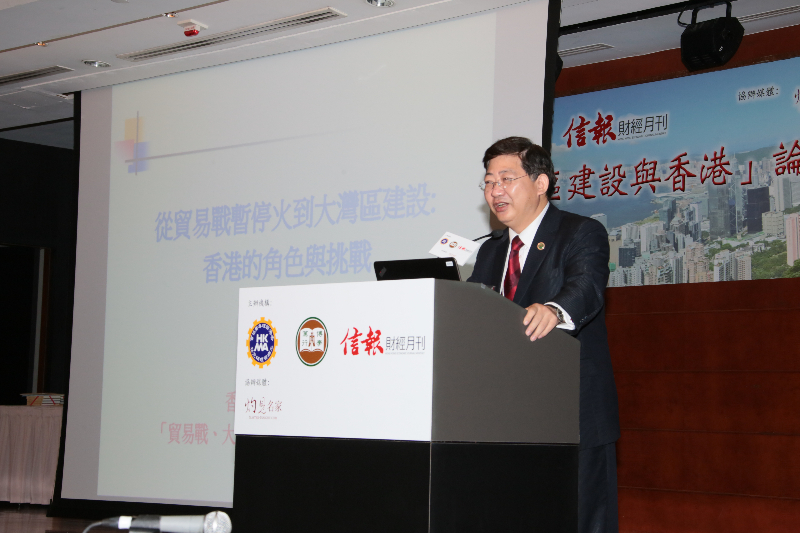 President Simon Ho delivered his keynote speech.