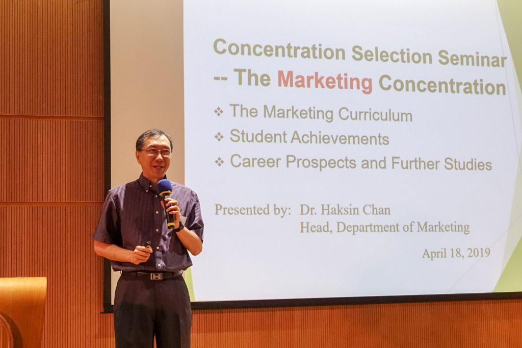 市場學選修代表 陳克先博士