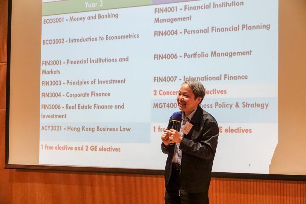 銀行及金融學選修代表 鍾開琦博士