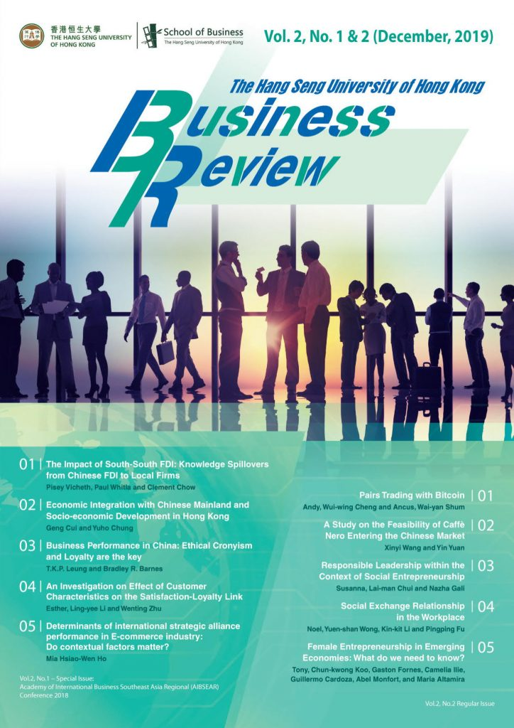 200217-HSU-business-review-layout2019_1