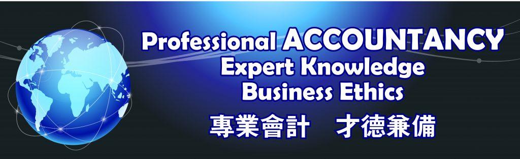 ACY-banner-e1560321419306-1024x314